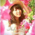 Hafa Adai DVD付通常盤  CD 1000511529