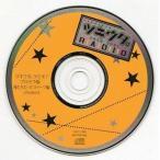 中古アニメ系CD ツキウタ。ラジオ! プロセラ版 俺たちだってスイーツ編