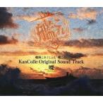 ��ť��˥��CD ���⤳�줯����� -�Ϥ���- KanColle Original Sound Track ��[��������]