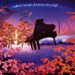 中古アニメ系CD まらしぃ / marasy piano world
