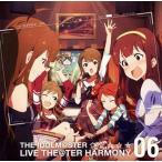 THE IDOLM STER LIVE THE TER HARMONY 06 アイドルマスター ミリオンライブ