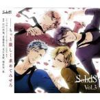 中古アニメ系CD ツキノプロ SolidSシリーズ「SolidS」vol.3