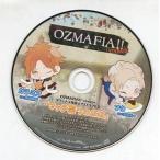 中古アニメ系CD OZMAFIA -vivace- ソフマップ特典ドラマCD 「マッチ売りのボス」