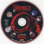 中古アニメ系CD ドラマCD カレと48時間逃亡するCD「クリミナーレ!」 アニメイト連動購入特典CD 「全員と手錠で繋がれてみた