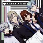 中古アニメ系CD QUARTET NIGHT / エボリューション・イヴ 〜うたの☆プリンスさまっ♪ マジLOVEレボリュ