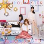 中古アニメ系CD THE IDOLM@STER MILLION RADIO! DJCD Vol.01[Blu-ray付初回限定盤A]