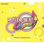 Yahoo!駿河屋ヤフー店中古アニメ系CD REFLEC BEAT groovin'!! Upper ORIGINAL SOUNDTRACK VOL.2 [コナミスタイル盤]