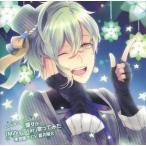 中古アニメ系CD もういちど歌ってみたシリーズ 蘭々が「Milky Star」歌ってみた 来宮蘭々(CV:蒼井翔太)