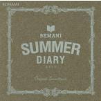 中古アニメ系CD BEMANI SUMMER DIARY 2015 ORIGINAL SOUNDTRACK