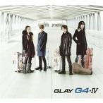 中古アニメ系CD GLAY / G4・IV[通常盤] 〜TVアニメ「ダイヤのA -SECOND SEASON-」オープニングテーマ