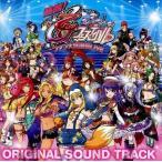 中古アニメ系CD CR熱響! 乙女フェスティバル〜ファン大感謝祭LIVE〜 オリジナルサウンドトラック