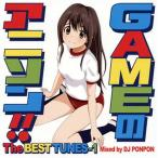 中古アニメ系CD GAMEのアニソン!!The BEST TUNES-1