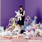 中古アニメ系CD 三森すずこ / Toyful Basket[通常盤]