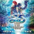 中古アニメ系CD イースVIII -Lacrimosa of DANA-オリジナルサウンドトラック
