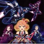 中古アニメ系CD TVアニメ「マクロスΔ」 ORIGINAL SOUNDTRACK 2