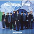 中古アニメ系CD Hey!Say!JUMP / Fantastic Time[DVD付初回限定盤] 〜TVアニメ「タイムボカン24」OPテーマ