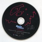 中古アニメ系CD ドラマCD カレはヴォーカリストCD「ディア ヴォーカリスト Riot」 エントリーNo.1
