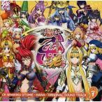 中古アニメ系CD CR戦国乙女 〜花〜 オリジナルサウンドトラック