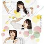 中古アニメ系CD TrySail / オリジナル。[DVD付初回限定盤] 〜TVアニメ「亜人ちゃんは語りたい」オープニングテーマ
