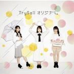 中古アニメ系CD TrySail / オリジナル。[通常盤] 〜TVアニメ「亜人ちゃんは語りたい」オープニングテーマ