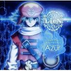 LieN -リアン- Original Album  Azur -アジュール-