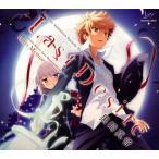 中古アニメ系CD 黒崎真音 / Last Desire 〜TVアニメ「Rewrite」第2期オープニングテーマ