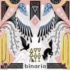 binaria 綴