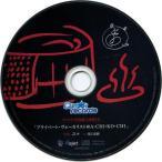中古アニメ系CD カレはヴォーカリストCD「ディア ヴォーカリスト Riot」 エントリーNo.5 ユゥ(CV:花江夏