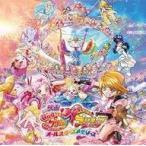 中古アニメ系CD 映画「HUGっと!プリキュアふたりはプリキュアオールスターズメモリーズ」主題歌シングル[DVD付初回生産限定盤]