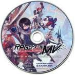 中古アニメ系CD RPGツクールMV Trinity 楽天ブックス限定特典オリジナルサウンドトラックCD「Vol.楽天ブックス」