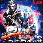 中古アニメ系CD 超鋼祈願ササヅカイン 〜新たなる脅威〜 オリジナルサウンドトラック