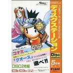 中古MSX2 ディスクステーション5月号#12