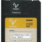 中古MSX 3.5インチソフト COMET & CASL for MSX(TAKERU用ソフト)