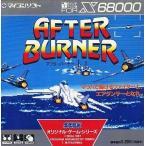 中古X68 5インチソフト AFTER BURNER アフターバーナー(状態:マウスパッド欠品)