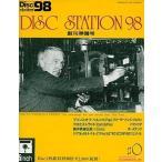 中古PC-9801 5インチソフト #0 DISK STATION98