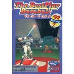 中古PC-9801 5インチソフト ベストプレーベースボール '92 7月新データ