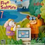 中古FMTソフト フリー ソフトウェア コレクション 7