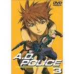 中古アニメDVD A.D.POLICE Action3