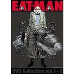 中古アニメDVD EAT-MAN DVD Collection BOX
