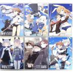 中古アニメDVD ストライクウィッチーズ 限定版 BOX*3付き全6巻セット