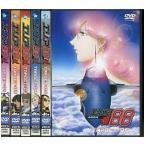 中古アニメDVD エリア88(2004年TVシリーズ) 単巻全6巻セット