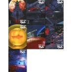 中古アニメDVD 宇宙戦艦ヤマト2199 初回版 全7巻セット