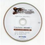 中古アニメDVD 「Code:Realize 〜創世の姫君〜」オープニングプロモーション映像