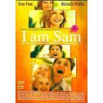 中古洋画DVD アイ・アム・サム I am Sam<DTS版>