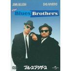 Yahoo!駿河屋ヤフー店中古洋画DVD ブルース・ブラザース(お買い得キャンペーン