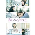 中古邦画DVD 乃木坂46 / 悲しみの忘れ方 Documentary