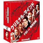 クリミナル マインド FBI vs. 異常犯罪 シーズン4 コンパクト BOX  DVD