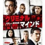 クリミナル マインド FBI vs. 異常犯罪 シーズン5 コンパクト BOX  DVD