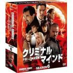 クリミナル マインド FBI vs. 異常犯罪 シーズン6 コンパクト BOX  DVD