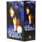 中古国内TVドラマDVD 奇跡の人 DVD-BOX
